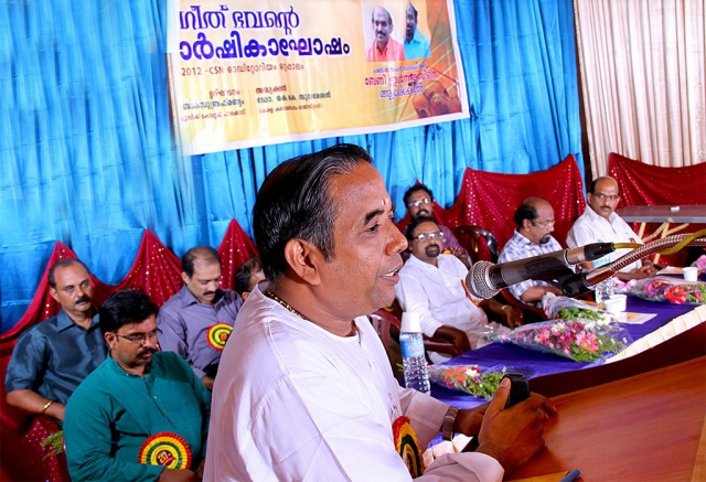 Prof. M. Balasubhramanyam, Principal, Chembai Music College, Palakkad Speaks on stage