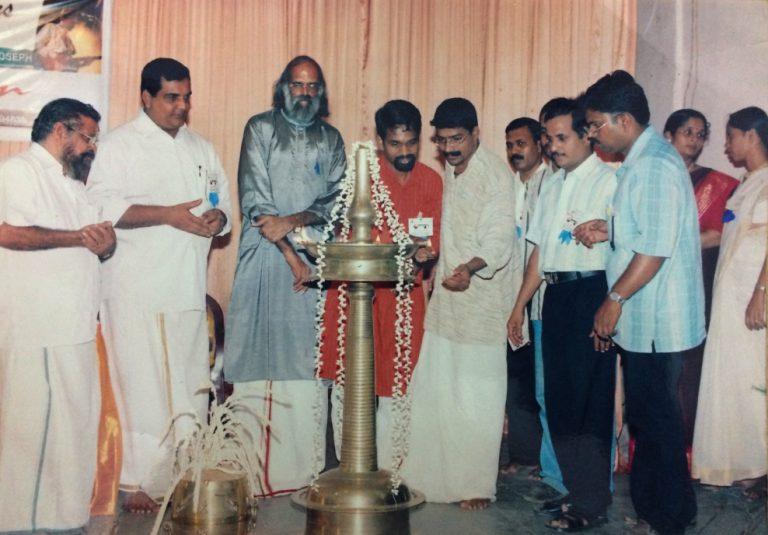Sangeeth Bhavan 14th anniversary