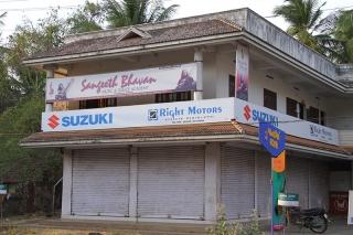 Sangeeth Bhavan Academy Ottapalam Building